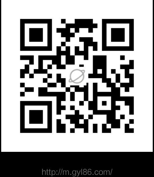 中国供应链网